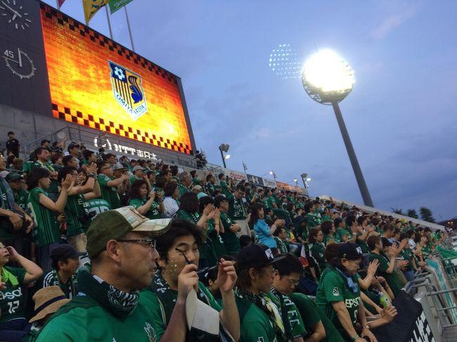 仕事で大宮まで行ったのでそのままNACK5スタジアムで松本を応援しました。