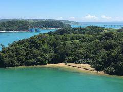 沖縄ひとり旅   真夏のドライブ珍道中