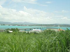 沖縄3泊4日親孝行旅行 古宇利島で癒されたい