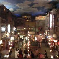 新横浜ラーメン博物館 (夕焼けの街)