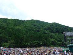 青春18きっぷで行くフジロックフェスティバル'18