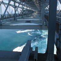 海水浴に徳島県 鳴門の旅その2
