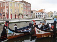スペイン・ポルトガル・フランス38日間 7日目アヴェイロ&再びポルト街歩き