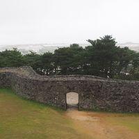 冬の沖縄 4