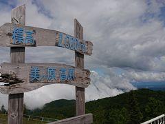信州ドライブ旅行 2018.7.28-30