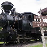 北海道で現在も走る森林鉄道「雨宮21号」に念願の乗車!