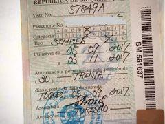 モザンビークのビザ取得