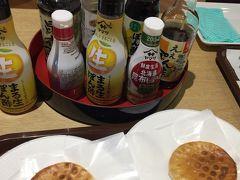 銚子_Choshi 魚と醤油の町!本州で一番早く朝陽が昇る場所