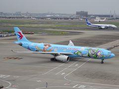 GWは成田→羽田で飛行機捕獲