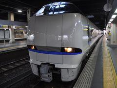2018年8月OsaKa Metro全線乗りつぶしの旅1(サンダーバード号で大阪へ)