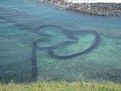 【編集中】台湾離島第2弾・澎湖諸島!夏だ!海だ!海鮮だ~!!寄り道は台南・マンゴー三昧~台湾・澎湖(馬公)・七美・望安・吉貝・台南・高雄・台北~
