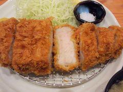 千葉県東庄町に美味しい豚カツを食べに行ってきました。