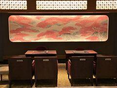 Mt. Resort 雲仙九州ホテル 「はなれA」 宿泊記 ~長崎と天草地方 旅行記(ブログ) 2~