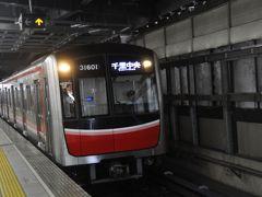 2018年8月Osaka Metro全線乗りつぶしの旅2(御堂筋線)