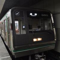 2018年8月Osaka Metro全線乗りつぶしの旅7(中央線)