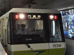 2018年8月Osaka Metro全線乗りつぶしの旅6(長堀鶴見緑地線)