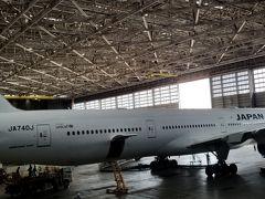 JAL工場見学〜SKYMUSEUM