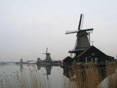 アムステルダム出張