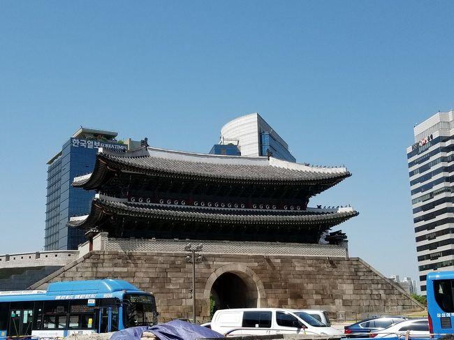 久しぶりに韓国ソウルを訪れました。何回か5月に訪れたことがあるのですが、今回は涼しいと言うか、少し肌寒く、思わず上着を買おうかと思いました。そんなソウル訪問の旅行記となります。