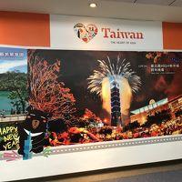 台湾経由香港行き2018.7月(前半)松山空港着、誕生会参加。桃園空港発、香港空港着、またも誕生会参加、鹿鳴春飯店で〆会食。