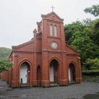 福江島の教会と石田城 〜五島列島(1)〜