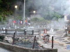 ブララブコー 「海の日なのに山へ行く!野沢温泉外湯めぐり&アクティビティ♪」