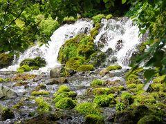 羊蹄山ふきだし公園 名水100選の躍動感あふれる水の公園