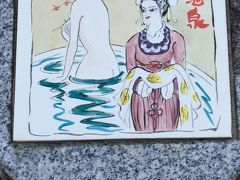 日本三名泉の下呂から、お気に入りのキャンプ地に今年もリピーター!     1日目は下呂温泉。