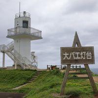 愛車で行く日本一周の旅 12