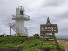 愛車で行く日本一周の旅 ⑫ 長崎~佐賀