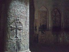 GW10日間コーカサス三国個人旅行(アルメニア)