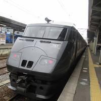九州縦断旅(25)九州新幹線さくら&特急かもめグリーン車で長崎へ