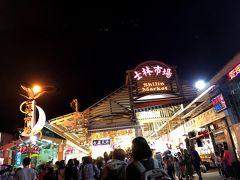 2回目台湾☆ファミリーツアー☆2日目後半
