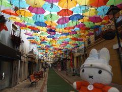 グーちゃん、ポルトガルへ行く!(アゲタ/傘祭りで街おこし!!編)