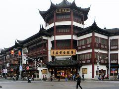 【初めての上海旅行】1日目・外灘と豫園商城