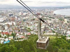 2018夏休み「青函トンネル30周年北海道・東北新幹線で色々訪れる旅」パート1:函館編