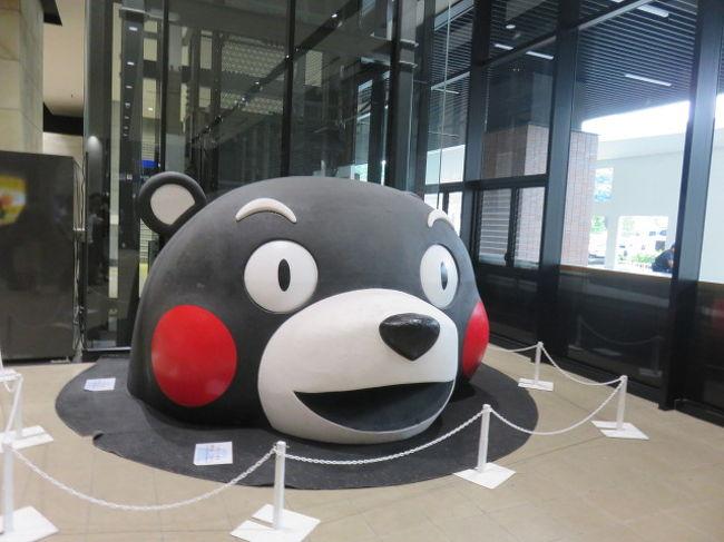 2016年3月19日のブラタモリで「熊本城」が、翌週4月2日は「水の都・熊本」が放送されました。<br />番組を見て、熊本に是非出かけてみたいとおもいました。<br />2年前の放送後、4月14日21時26分以降から、熊本県と大分県で相次いで地震が発生、各地で甚大な被害がでました。<br /><br />その後の復興を願いながら、ようやく出かけてきました。
