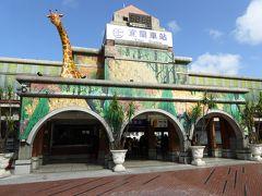 親子で台湾一周の旅(3日目 礁渓・宜蘭:ロイヤル礁渓でまったり後、宜蘭食べ歩き編)