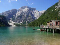 そうだ!イタリアに行こう!③ブライエス湖とドッビアーコ湖へ
