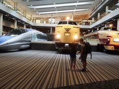 「京都鉄道博物館」を見学し、鉄道の面白さを大いに堪能する