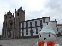 グーちゃん、ポルトガルへ行く!(ポルト/大聖堂の晒し柱!編)