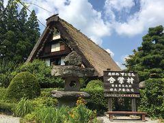 日本三名泉の下呂から、お気に入りのキャンプ地に今年もリピーター! 2日目は、合掌村観光とバンガローでのアウトドアライフの二本立て。