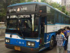 パタヤ  から   バンコクへ 帰還   致しました。   2018