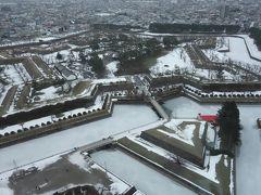 北海道新幹線で行く函館&湯の川温泉 2泊3日の旅