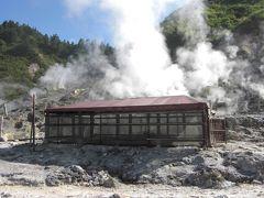 癒し旅、昔ながらの趣を残す人間味溢れる玉川温泉へ。