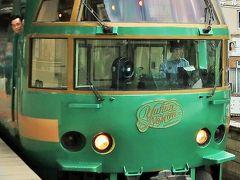 7つの観光列車でめぐる7県周遊・鉄道ロマンの旅4日間   ☆九州・全45冊総集編