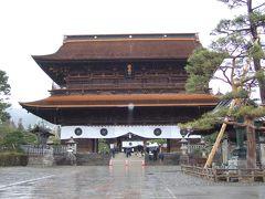 2008.3 善光寺参り