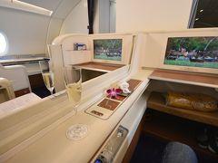 A380特典タイ航空ファーストで行くタイ サムイ島 インターコンチネンタル201808