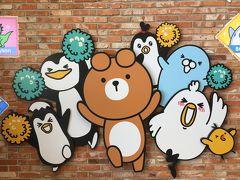 2泊3日の韓国旅行記