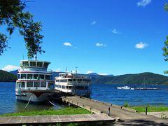 2018年大人の休日倶楽部の旅(青森県)その6「久しぶりの十和田湖」は美しかった。